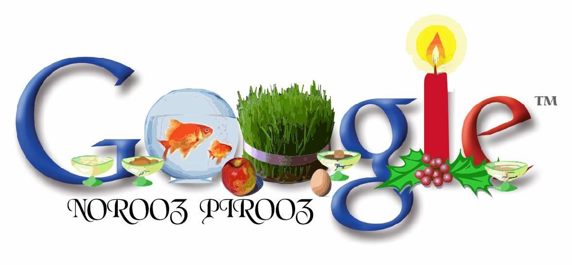نوروز و گوگل