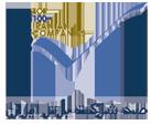 فهرست صد شرکت برتر ایران