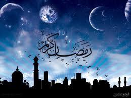 رمضان و سرعت