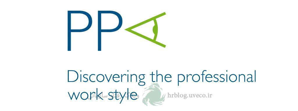 PPA-Icon-Profile