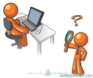 employee-internet-monitoring