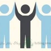 رهبری سازمانی با فروتنی